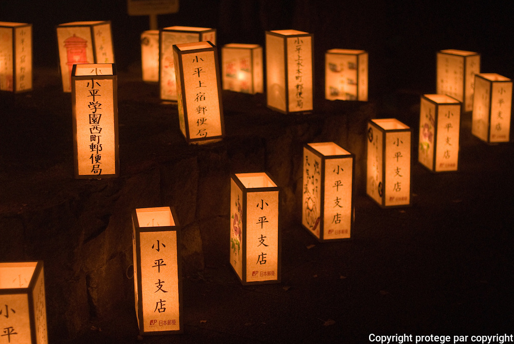 LANTERN FESTIVAL AT KODAIRA  IN TOKYO FOR BIRHTHDAY OF HIROSHIMA, evrey August 6 some   festival take place in different places in Japan