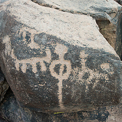 Hieroglyphic Canyon