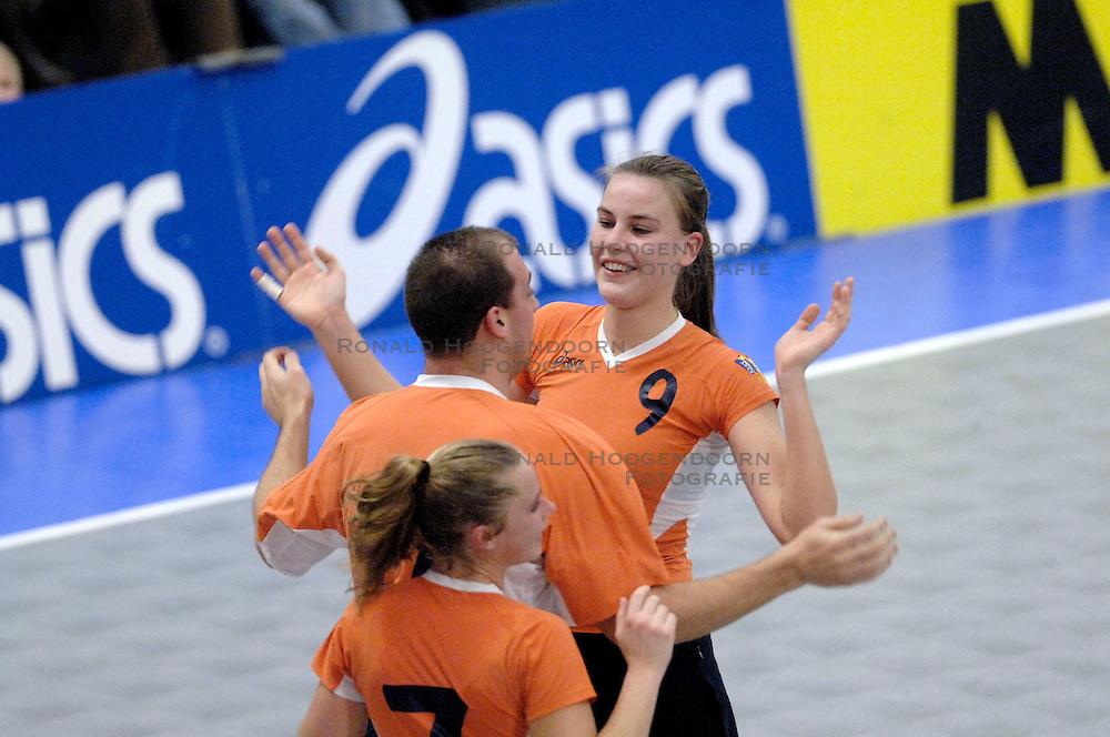 05-02-2006 KORFBAL: NEDERLAND - BELGIE: DRIEBERGEN<br /> Nederland wint met 21-12 van Belgie / Mirjam Maltha<br /> &copy;2006-WWW.FOTOHOOGENDOORN.NL