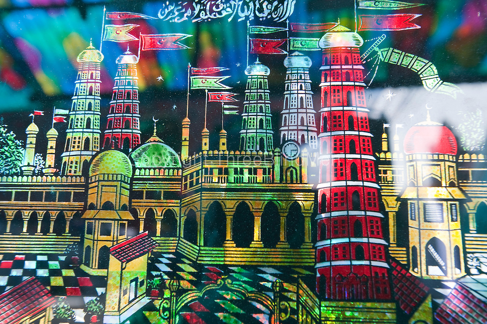Dargah shrine - an illustration.