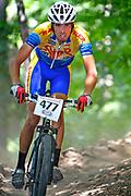 Neshaminy Mountain Bike Race
