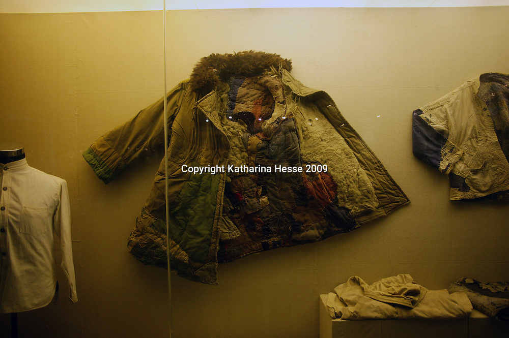 SHIHEZI, JULY-16 : an army jacket is displayed in the museum in Shihezi.