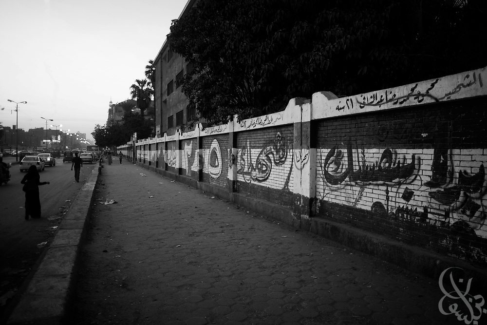Egyptians walk past a mural celebrating the Jan 25 Revolution on a street in the Matareya district of Cairo, Egypt July 27,2011.  (Photo by Scott Nelson for Stern)