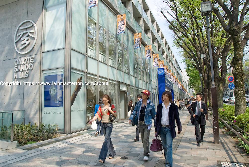 Exterior of upmarket Omotesando Hills shopping mall in Tokyo Japan architect Tadao Ando