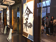 "May 1, 2019, Tokyo, Japan: As Japan entered the Reiwa Era, the Takashimaya Department Store celebrated the new era by displaying a calligraphy work of the kanji characters Reiwa. Brushed by popular Japanese shodo artist Soun Takeda, this was on display at the entrance of their Shinjuku store. As Japanese Emperor Akihito abdicated the Chrysanthemum Throne, this brought an end to the Heisei Era (Jan. 8, 1989 to Apr. 30, 2019). The new era called 'Reiwa"" began May 1, 2019 when Crown Prince Naruhito ascended the throne. The two kanji characters ""'rei"" and ""wa"" can be translated as either ""fortunate harmony"" or ""peace in harmony"" and were taken from a stanza about plum blossoms in Man'yoshu, a collection of Japanese poetry written sometime after 759. Japanese calendars years are based upon the reigns of it's emperor's."