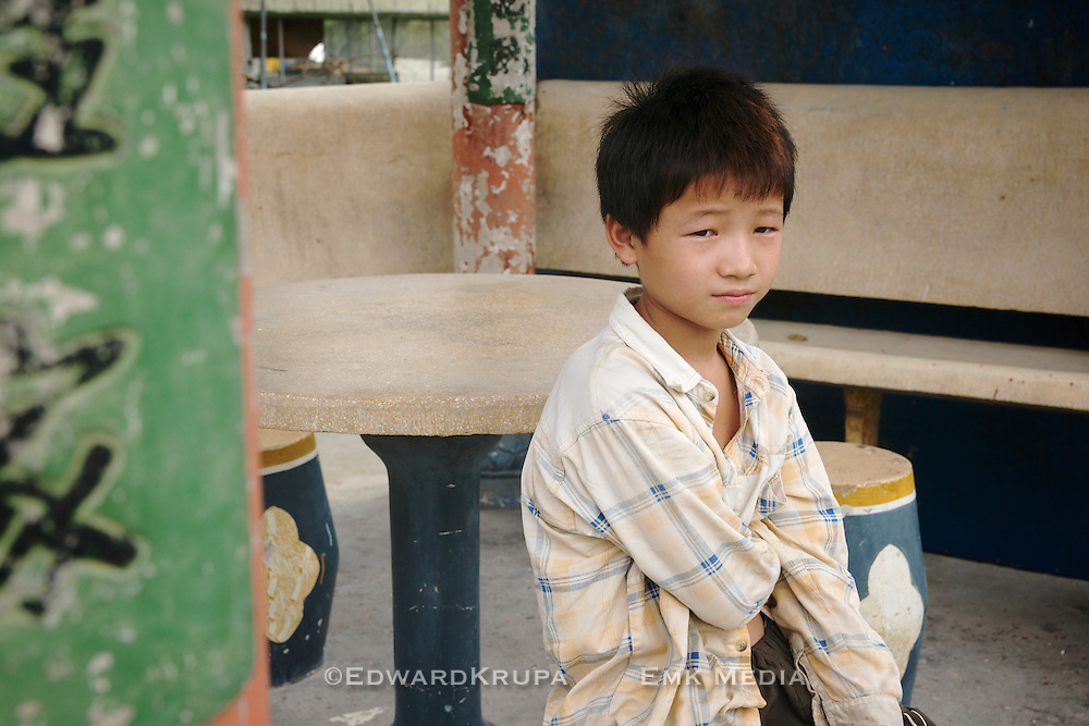 Portrait of a boy in China
