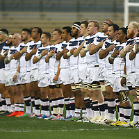 Members of the United States Eagles rugby team are seen during the 2016 Americas Rugby Championship match at Lockhart Stadium on Saturday, February 20, 2016 in Fort Lauderdale, Florida.  (Alex Menendez via AP)