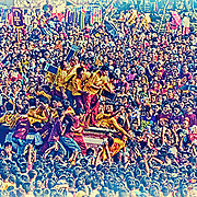 Black Nazarene: In The Midst of the Feast