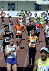 21-10-2007 ATLETIEK: ANA BEIJING MARATHON: BEIJING CHINA<br /> De Beijing Olympic Marathon Experience georganiseerd door NOC NSF en ATP is een groot succes geworden / 681<br /> ©2007-WWW.FOTOHOOGENDOORN.NL