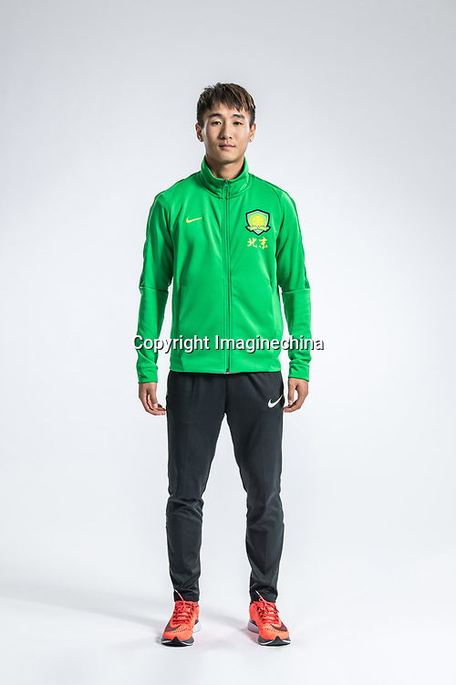 **EXCLUSIVE**Portrait of Chinese soccer player Wei Shihao of Beijing Sinobo Guoan F.C. for the 2018 Chinese Football Association Super League, in Shanghai, China, 22 February 2018.