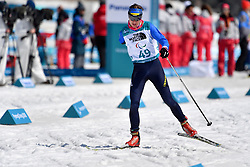 BATENKOVA_BAUMAN Yuliia LW6 UKR competing in the ParaBiathlon, Para Biathlon at  the PyeongChang2018 Winter Paralympic Games, South Korea.