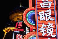 Nanjing Road neon lights in Shanghai China
