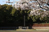 Mar 29, 2010; Nagasaki, JPN - Monolith at ground zero, Nagasaki Peace Park