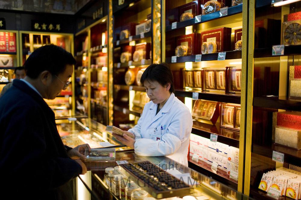 Traditional Chinese medicine shop in Wangfujing Street, Beijing, China
