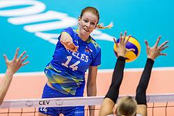 22-08-2017 NED: World Qualifications Slovenia - Bulgaria, Rotterdam<br /> Bulgaria win 3-1 against Slovenia / Lana Scuka #14 of Slovenia