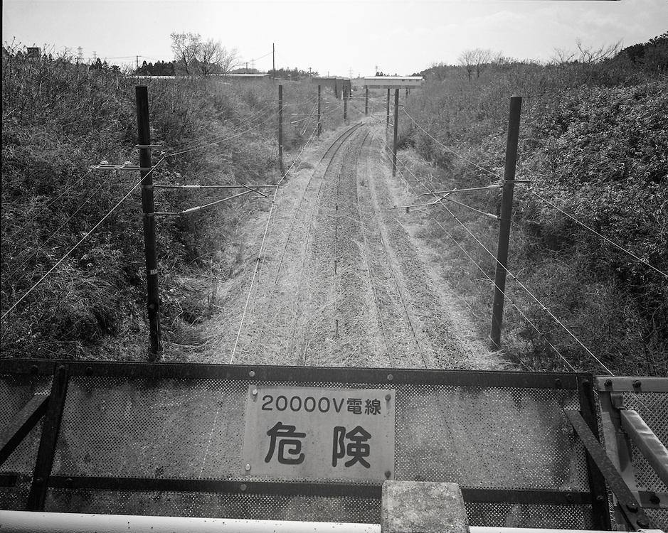 fukushima radioactive closed zone
