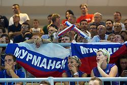 04.09.2013, Arena Bonifka, Koper, SLO, Eurobasket EM 2013, Russland vs Italien, im Bild Fans of Russia // during Eurobasket EM 2013 match between Russia and Italy at Arena Bonifka in Koper, Slowenia on 2013/09/04. EXPA Pictures © 2013, PhotoCredit: EXPA/ Sportida/ Matic Klansek Velej<br /> <br /> ***** ATTENTION - OUT OF SLO *****