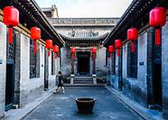 China: Pingyao
