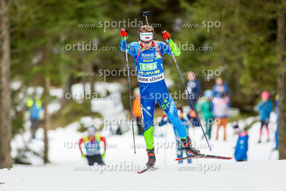 Sergey Bocharnikov (BLR) during Single Mixed Relay at day 1 of IBU Biathlon World Cup 2018/19 Pokljuka, on December 2, 2018 in Rudno polje, Pokljuka, Pokljuka, Slovenia. Photo by Ziga Zupan / Sportida