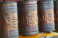 Mongolie, province de Selenge, monastère de Amarbayasgalant, moulins de priere. // Mongolia, Selenge province, Amarbayasgalant monastery, prayer wheels.