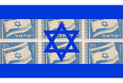 Digitally enhanced image Israeli Stamp of the Israeli flag from 1949 on Israeli flag background