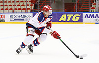 2020-02-12 | Ljungby, Sweden: Huddinge IK (7) Gustav Ahnelöv during the game between IF Troja / Ljungby and Huddinge IK at Ljungby Arena ( Photo by: Fredrik Sten | Swe Press Photo )<br /> <br /> Keywords: Ljungby, Icehockey, HockeyEttan, Ljungby Arena, IF Troja / Ljungby, Huddinge IK, fsth200212, ATG HockeyEttan, Allettan