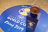 20171123 FIBA World Cup Basketball Qualifier - NZ Tall Blacks v Korea
