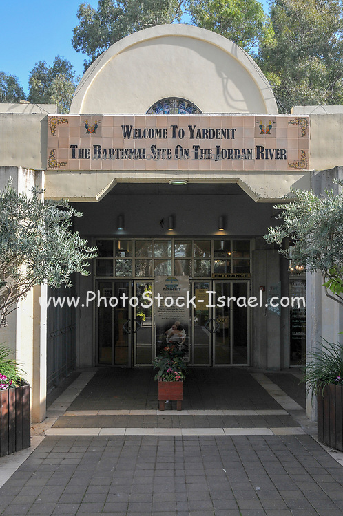 Israel, entrance to the Yardenit Baptismal Site In the Jordan River Near the Sea of Galilee,