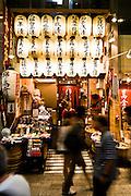 Nishiki market.