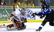 - Council Bluffs, IA. 4/29/2003  Lincoln Stars DAVID BACKES  sneaks a shot past River City Lancers goalie Dominic Vicari to give the Stars a 2-1 lead..at the Mid America Center Tuesday evening (Chris Machian/Prairie Pixel Group)