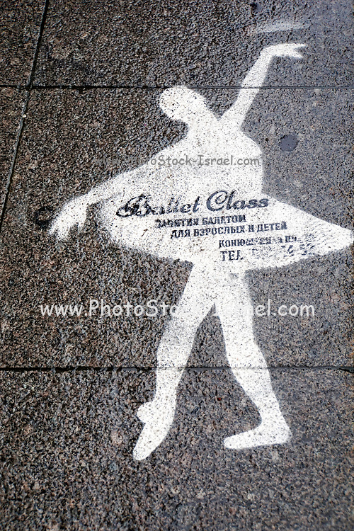 Graffiti of a ballet dancer for a ballet class. Photographed in Saint Petersburg, Russia