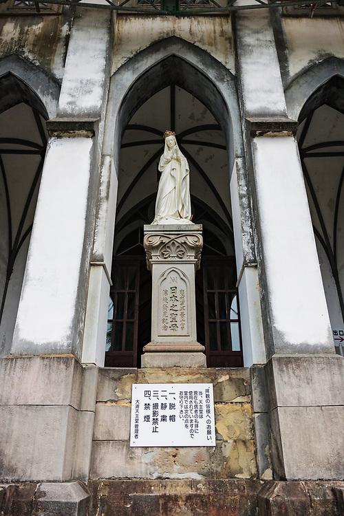 Oura Cathedral, Nagasaki