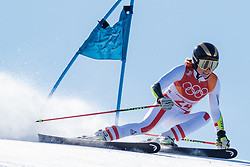 15.02.2018, Yongpyong Alpine Centre, Yongpyong, KOR, PyeongChang 2018, Ski Alpin, Damen, Riesenslalom, im Bild Bernadette Schild (AUT) // Bernadette Schild of Austria during the Ladies Alpine Giant Slalom Race of the Pyeongchang 2018 Winter Olympic Games at the Yongpyong Alpine Centre in Yongpyong, South Korea on 2018/02/15. EXPA Pictures © 2018, PhotoCredit: EXPA/ Johann Groder