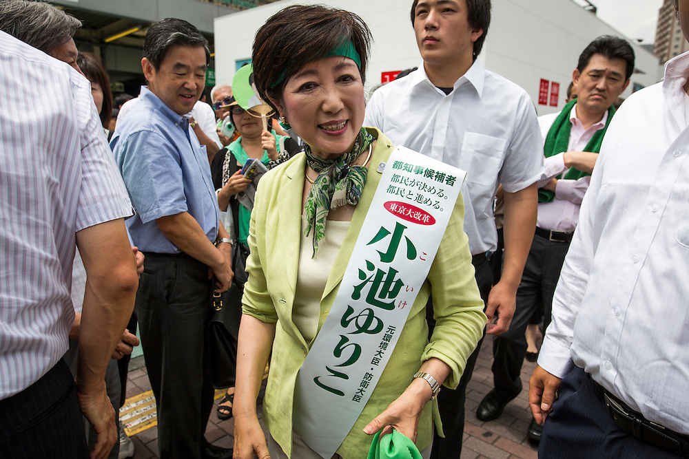 "TOKYO, JAPAN - JULY 20 : Yuriko Koike, a Liberal Democratic Party lawmaker and former defense minister greets people before she deliver her speech campaign for the July 31 Tokyo gubernatorial election in front of Gotanda Station in Tokyo, Japan on Wednesday, July 20, 2016. One of Yuriko's slogan for Tokyo is ""Women, men, children, senior, nor people with disabilities can have a lively life in the city of Tokyo and to be active"".  (Photo by Richard Atrero de Guzman/NUR Photo)"