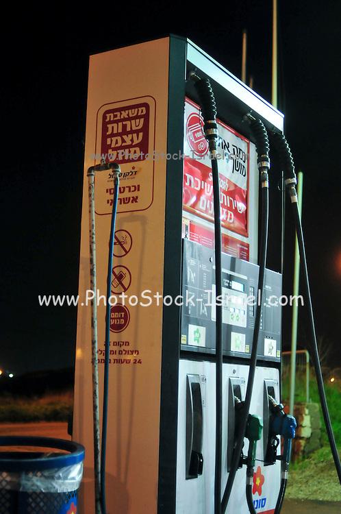 A Israeli petrol station