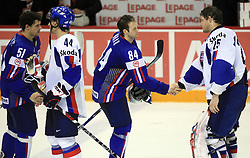Jakob Milovanovic of Slovenia, Andrej Sekera of Slovakia, Andrej Hebar of Slovenia and Goalkeeper Jan Lasak of Slovakia after ice-hockey game Slovenia vs Slovakia at second game in  Relegation  Round (group G) of IIHF WC 2008 in Halifax, on May 10, 2008 in Metro Center, Halifax, Nova Scotia, Canada. Slovakia won after penalty shots 4:3.  (Photo by Vid Ponikvar / Sportal Images)