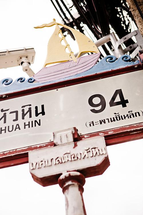 Soi 94, Hua Hin