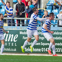 Morton v Dunfermline | Scottish League One | 20 September 2014