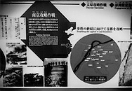 "The Nanjing Massacre (Rape of Nanjing) because the ""Nanking Operation"" is a whitewashing of history at Yasukuni ""Yusukan"" (War Memorial Museum).   Tokyo, Japan.  Victims' groups claim as many as 300,000 Chinese were slain and up to 20,000 women were raped during the Japanese conquest of the former capital of China."