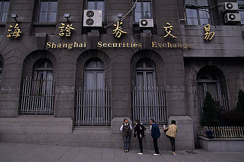 China, Cities, City of Shanghai. Securities exchange Building
