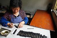 Chine, Province de Anhui, ville de Tunxi, fabrique d'encre Lao Hu Kai // China, Anhui province, city of Tunxi, ink factory of Lao Hu Kai