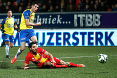 SC Cambuur - Go Ahead Eagles