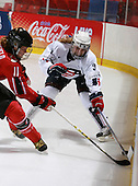 USA Women's Hockey Under 22 2007