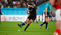 Rugby Union - 2019 Rugby World Cup - Bronze Final (Third Place Play-Off): Wales vs. France<br /> <br /> Richie Mo'unga of New Zealand at Tokyo Stadium, Tokyo.<br /> <br /> COLORSPORT/LYNNE CAMERON