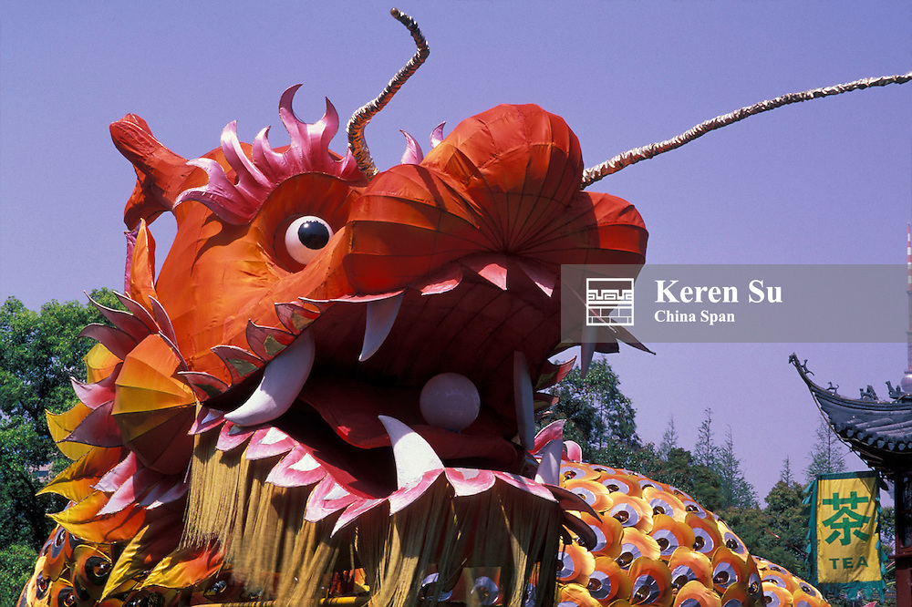 Dragon decoration at Yu Yuan Garden, Shanghai, China