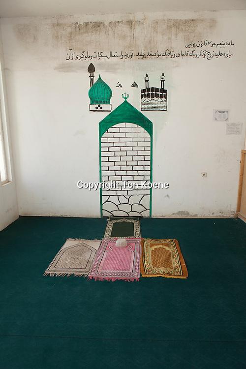 praying room in Afghanistan