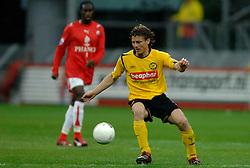 09-05-2007 VOETBAL: PLAY OFF: UTRECHT - RODA: UTRECHT<br /> In de play-off-confrontatie tussen FC Utrecht en Roda JC om een plek in de UEFA Cup is nog niets beslist. De eerste wedstrijd tussen beide in Utrecht eindigde in 0-0 / Marcel Meeuwis<br /> ©2007-WWW.FOTOHOOGENDOORN.NL