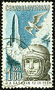 Yuri Gargarin, 1961. Gargarin (1934-1968), Russian cosmonaut and the first man to travel in space. Czech postage stamp commemorating Gargarin's flight in 'Vostok', 12 April 1961.