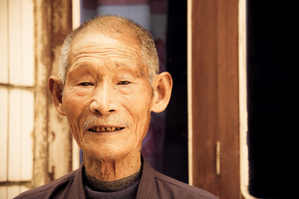 portrait of elderly chinese man