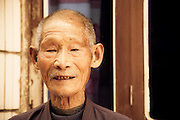 portrait of elderly chinese man